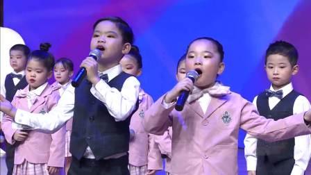湖南教育电视台2021年少儿春晚1月10日上半场
