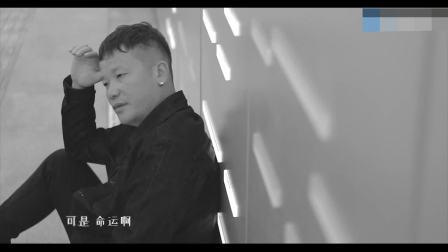 木乃子举《命运》MV