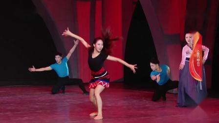 舞蹈《技巧组合》表演:中央民族大学舞蹈学院2017级表演班2017级民族英才班