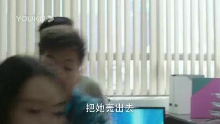 杜丽红骂潘芝芝,被一群员工围殴