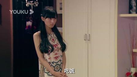 我在爱情公寓 第三季 07 求婚大作战截了一段小视频
