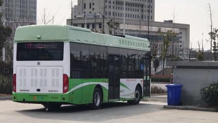 马鞍山公交氢能源车启用仪式(5)