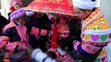 贵州 仁怀 鲁班镇《杨平李美婚礼第三集》苗族婚礼 熊超摄影