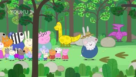 兔爷爷的恐龙乐园