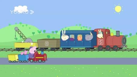 猪爷爷的火车救援