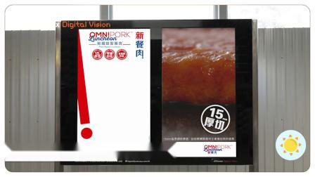 港鐵廣告—麥當勞
