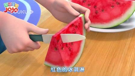 红色水果在哪里
