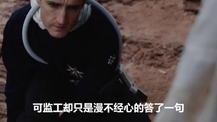 科幻反转电影《殖民地2》,人类到外星球,激活了本地怪兽