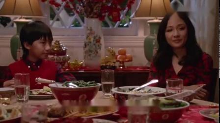 当美籍华裔家庭全部开始说中文,真的是太搞笑了【初来乍到】