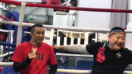 农历庚子鼠年·北京拳击刘教练封箱课2021.2.9王冉31岁