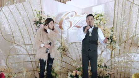 20210120陈烁&张宝璇婚礼宴会