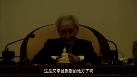 25 2009南怀瑾老师在太湖大学堂禅修实录(二十五):真的学佛,菩萨要通五明,五种学问都要通