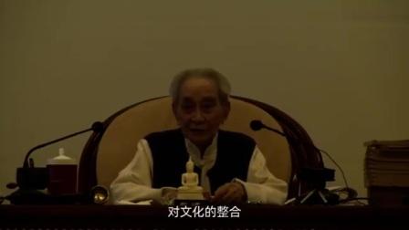23 2009南怀瑾老师在太湖大学堂禅修实录(二十三):从禅宗来入手,讲唐代的历史