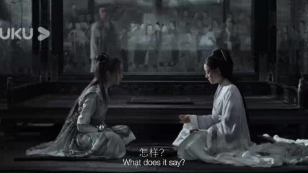 在汉代还没有太极图