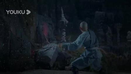 我在少林寺之得宝传奇截了一段小视频