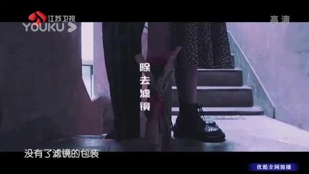 我在女硕士初恋猛追旅游博主,家长团斗舞抢设计师女婿截了一段小视频