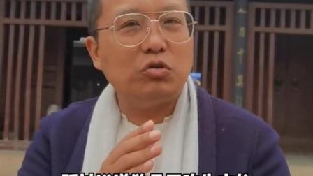 杭州网红小黑讲解道家的三不问四不吃