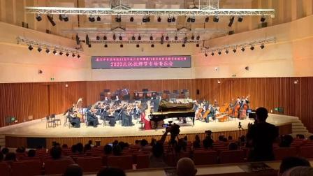 【盖铭爱】莫扎特钢琴协奏曲K.414第三乐章 演奏:厦门爱乐乐团 指挥:林劲松
