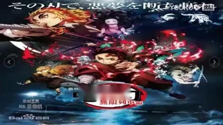 鬼灭之刃-无限列车动画电影2020剧场版高清