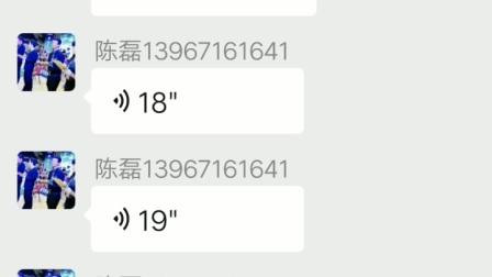 2月13陈磊讲脊柱的运用1