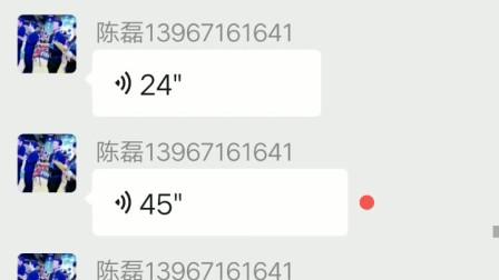 5陈磊2月14讲身体的稳定