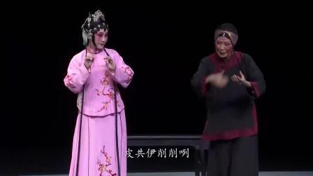 《朱买臣》之《逼写》《扫街》《托公》中国梨园戏    高甲戏打城戏歌仔戏芗剧