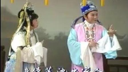 越剧戚毕派经典唱段对唱篇之《庵堂认母》戚雅仙、毕春芳