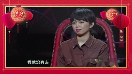 谢谢你来了(春节特别节目)《欢乐一家亲》重庆卫视
