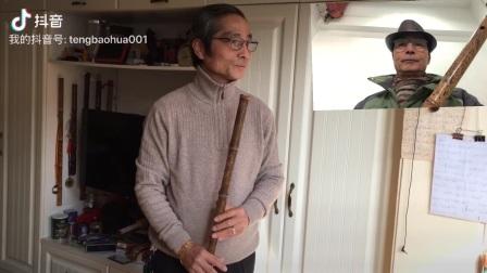洞箫低音笛合奏 【女儿情】 演奏:滕宝华 摄影:章银妹 2021年2月15日