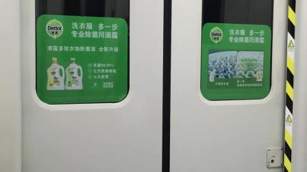 广州地铁二号线飞翔公园-白云文化广场