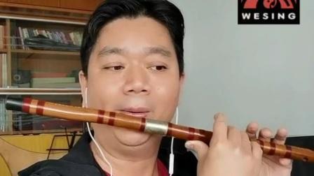 建立竹笛演奏《最亲的人》