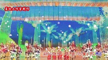 【墨迹】2021春晚歌曲:最亲的人 演唱:陆海涛