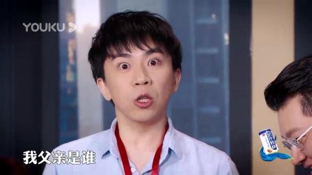 我在张雨绮变霸道女总裁,壁咚李鹏程超刺激,扎心金曲吐槽舍友情截了一段小视频
