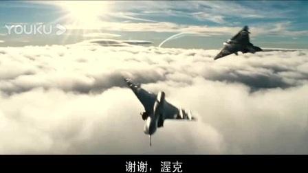 我在空中决战截了一段小视频