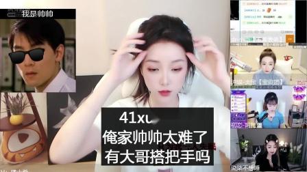 流畅_虎牙_MH丶橘小希_新年快乐招财进你_20210215214721