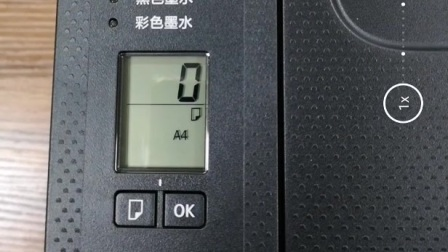 TS3480安卓手机连接视频