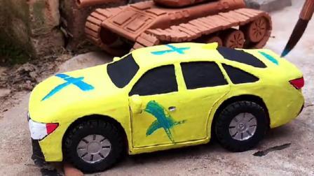 泥巴制作各种汽车