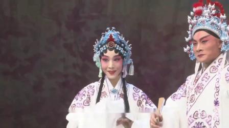 河北梆子《野猪林》四月晴和春风暖  河北省河北梆子剧院郝士超 孙娜演唱