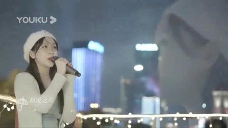 我在于朦胧张含韵甜度爆表,李荣浩毛不易温暖开唱截了一段小视频