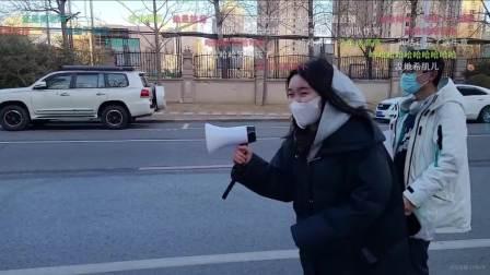 《大年初五霹雳洗车行迎财神 +探店北京最贵网咖》上-霹雳爷们儿-弹幕版-20210216