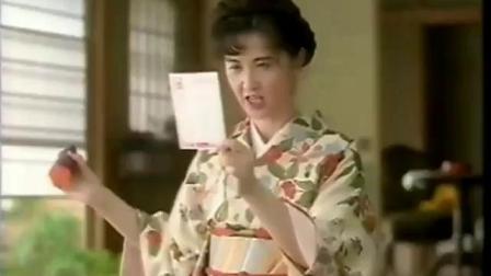 中島みゆき-CM曲「時代」1995 & 麒麟高级啤酒CM