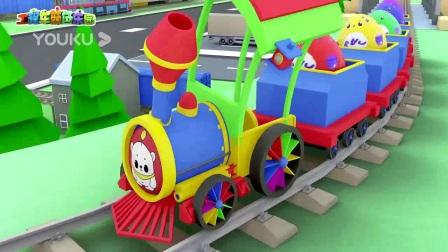 我在火车拉来装在奇趣蛋里的工程车截了一段小视频