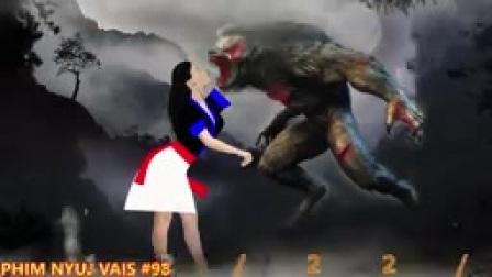 苗族故事Paj Nra & PHIM NYUJ VAIS【98】