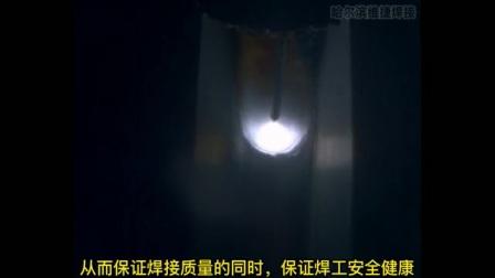 熔池监控在气保焊中的应用