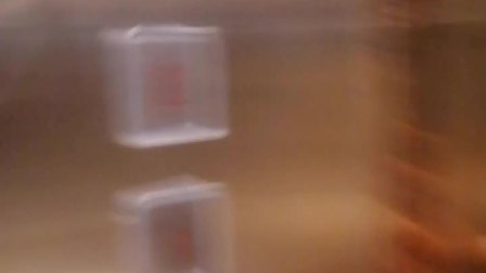 新天地电梯6