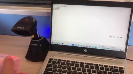 Unitech MS852B+无线扫描器 测试影片