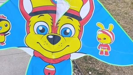 我的童年:小伙伴和我一起放风筝了
