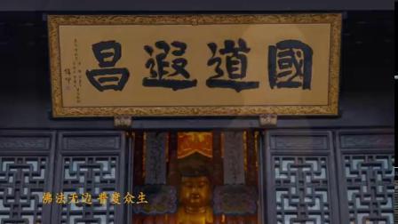 钟声颂吉祥(上海玉佛禅寺)