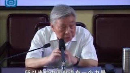 社科院耿云志:近代文化转型