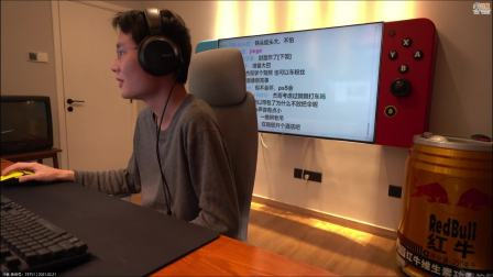 2021-2-21直播录像(无弹幕)